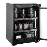 惠通相機防潮箱干燥箱大號攝影器材單反鏡頭收納防潮柜電子吸濕卡