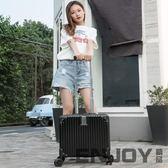 韓版旅行箱小清新大學生拉桿箱女迷你行李箱子18寸小型登機箱20寸  enjoy精品