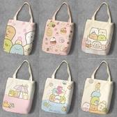 購物袋角落生物白熊企鵝炸豬排貓Sumikkogurashi手提袋單肩包 喵可可