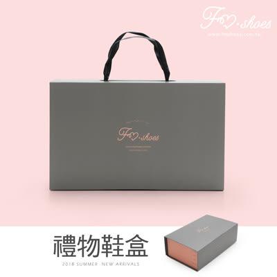 鞋材.禮物般鞋盒(硬挺材質)-FM時尚美鞋.storm