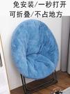 【免運】月亮椅 折疊椅 摺疊椅 懶人沙發 懶人椅 單人沙發 沙發椅 午休椅 午睡躺椅 辦公室躺椅
