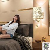 壁燈臥室現代簡約雙頭客廳燈具過道墻燈壁畫燈創意樓梯燈床頭燈 igo宜品居家館
