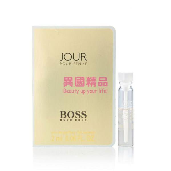 Hugo Boss Jour Pour Femme 女性針管香水 2ml EDP VIAL【特價】★beauty pie★