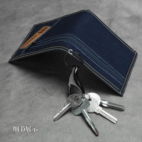 短夾  男式牛仔布短款錢包學生三拉鏈零錢位駕駛證位錢夾 萬客居