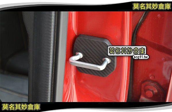 莫名其妙倉庫【AG035 類碳纖門鎖蓋】福特 Ford New Fiesta 小肥精品配件空力套件