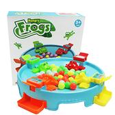 青蛙吃豆遊戲機 親子互動桌遊 青蛙吃豆豆 貪吃青蛙 益智玩具 9860 好娃娃