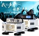 12V車載大功率擴音器藍芽無線宣傳車頂四...