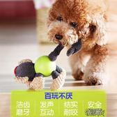 寵物玩具狗狗玩具小狗磨牙髮聲耐咬解悶泰迪幼犬柯基金毛中大型犬寵物用品 街頭布衣