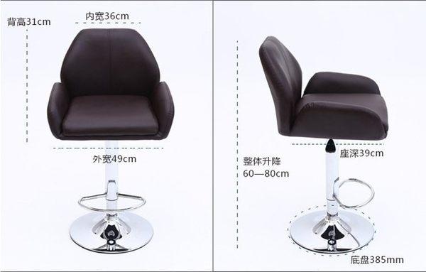 【南洋風休閒傢俱】吧台椅系列 -皮面吧台椅 可調式高背吧台椅 旋轉吧台椅 櫃台吧台椅(706-9)