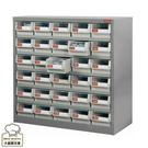 樹德耐重型30格抽屜櫃零件櫃螺絲收納櫃工業櫃HD-530-大廚師百貨