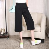 七分闊腿褲女夏薄款垂感寬鬆大碼胖mm7分高腰休閒五分褲2018新款   LannaS