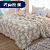 毛毯被子加厚保暖珊瑚絨床單雙人單人宿舍學生冬季法蘭絨毯子單件