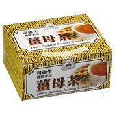 司迪生傳統天然薑母茶18g*12【愛買】