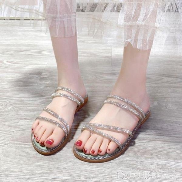 拖鞋 仙女風涼鞋女ins潮2021夏季新款平底水鑚兩穿網紅拖鞋女外穿 開春特惠