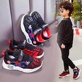 男童鞋 春款新款男童運動鞋加絨二棉透氣網鞋兒童鞋子女童休閒鞋子