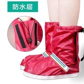 時尚防水防雨鞋套男女通用 戶外旅游加厚底耐磨防滑耐用雨天鞋套 歌莉婭