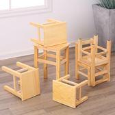 家用 小板凳 小木凳 實木小凳子矮凳子茶幾凳矮凳實木方凳