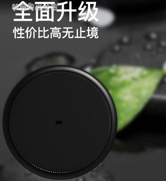 無線充電器 蘋果X無線充電器iPhoneXS/8plus快充Xs Max專用安卓通用無限沖電器頭  【快速出貨】