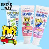 SUNSTAR 巧虎牙膏70g 水果牙膏 兒童牙膏 含氟牙膏 牙膏 幼兒牙膏【JP0013】