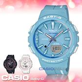 CASIO 卡西歐 手錶專賣店   BABY-G BGS-100RT-2A 雙顯運動女錶 樹脂錶帶 藍色錶面 防水 BGS-100RT
