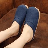 深藍/35 民族風亞麻鞋 透氣休閒包頭夏季拖鞋《小師妹》C0273