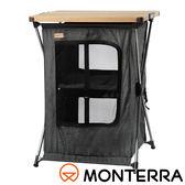 超輕行動料理櫥櫃桌 KAA71 機車露營.登山.戶外.餐廚籃.儲物.野餐桌.折合桌.矮桌.桌椅.鋁.輕便