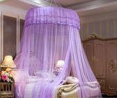 蚊帳2018圓頂蚊帳1.5m吊頂1.8m雙人家用加密1.2米床公主風免安裝igo 伊蒂斯女裝