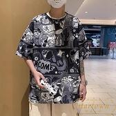 短袖T恤男潮流夏季大碼寬鬆情侶上衣半袖短t【繁星小鎮】