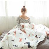馬與狐狸的對話  QPM2雙人加大鋪棉床包(6X6.2)與6X7薄被套4件組 四季磨毛布 北歐風 台灣製