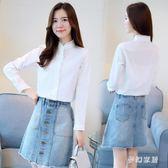 中大尺碼白色長袖襯衫棉麻寬松顯瘦上衣sd1961『夢幻家居』