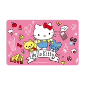 Hello Kitty《CALL ME》一卡通