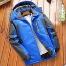 衝鋒衣 男加絨加厚大尺碼秋冬季防水風衣登山服棉衣戶外套防寒服