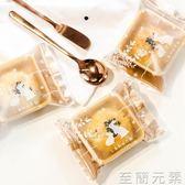 中秋月餅玉兔包裝袋含托帶底托透明   至簡元素