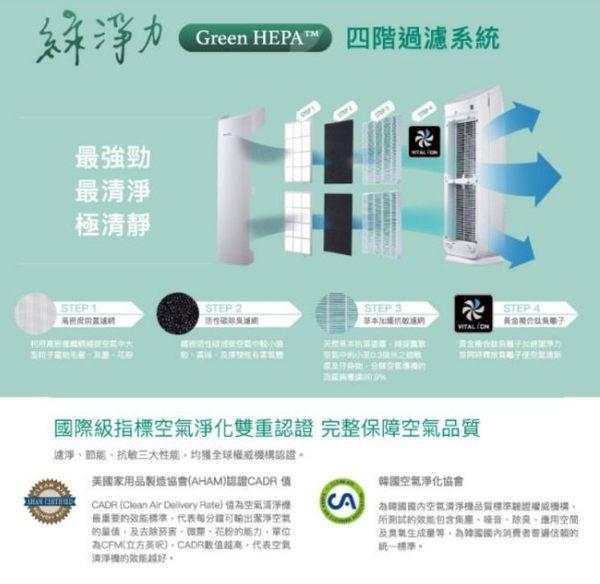 *~新家電錧~*【Coway格威 AP-1216L 】立式空氣清淨機 好禮大方送送六片活性碳濾網