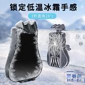 手機散熱器冰封降溫神器半導體制冷蘋果Xpro主播直播同款iPhone11【英賽德3C數碼館】