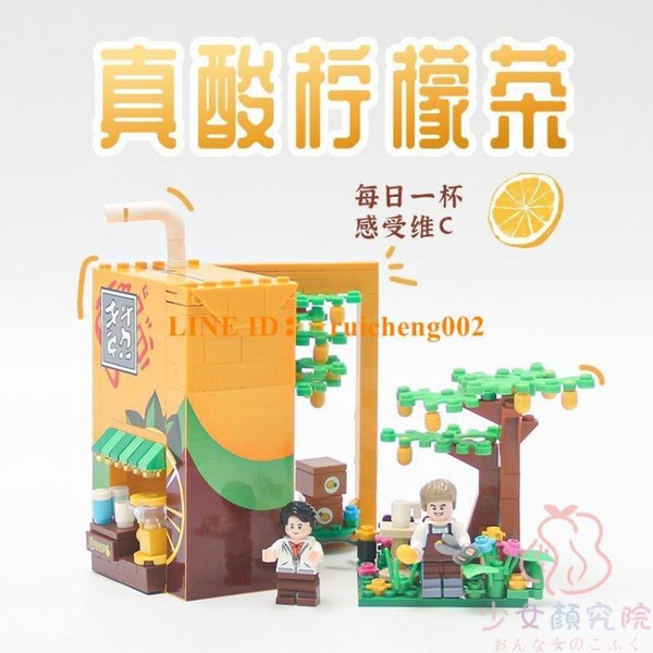 小顆粒拼裝積木街景系列小屋玩具女孩生日禮物