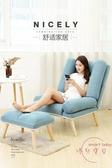 可折疊懶人沙發 小戶型客廳拆洗單人沙發床現代簡約休閒沙發椅子 【好康鉅惠】