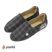 Paidal 懶懶貓&貓爪毛尼平底懶人鞋樂福鞋休閒鞋-灰格