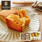 【南紡購物中心】【台中名產俊美】經典鳳梨酥8盒(10入/盒)