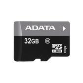 威剛 記憶卡 【AUSDH32GUICL10-RA1】 32GB microSDHC UHS-I U1 新風尚潮流