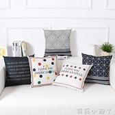 美式抱枕靠墊英倫風格幾何圖案靠枕辦公室沙發座椅子靠背護腰含芯 蘿莉小腳丫 NMS