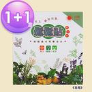 【1+1盒】鬆鬆貼(60枚/盒)...