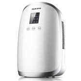 奧克斯除濕機家用抽濕機臥室地下室小型除濕器吸濕去濕除潮干燥機  ATF  電壓:220v  魔法鞋櫃