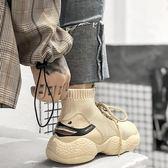 高幫鞋男秋季彈力襪子鞋韓版潮流高邦原宿ins超火休閒運動老爹鞋 維多原創 免運