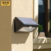 太陽能燈家用戶外防水庭院燈超亮人體感應壁燈照明路燈墻燈