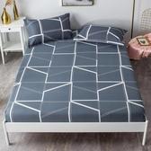 床笠單件全棉純棉床單防塵床套1.5米1.8床墊保護套床罩 鉅惠85折