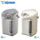 ZOJIRUSHI 象印 日本原裝 5 L 微電腦 電動給水 熱水瓶 CD-LGF50 **免運費**