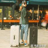行李箱20吋復古旅行密碼登機箱-多色 igo快意購物網