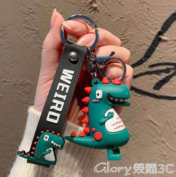 鑰匙掛件 可愛小恐龍玩偶公仔鑰匙掛件網紅鑰匙扣男女韓國創意個性書包掛飾 榮耀 618
