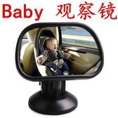 輔助鏡吸盤鏡車內小孩后視鏡兒童觀察鏡